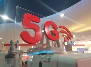 ທົດລອງ 5G ເຕັກໂນໂລຊີໃໝ່ ພຽງປາຍນີ້ວສຳຜັດສັ່ງການໄດ້ທຸກຢ່າງຜ່ານມືຖື