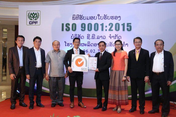 ບໍລິສັດ ເອັສຈີເອັສ ລາວ ມອບໃບຮັບຮອງ ISO 9001:2015 ໃຫ້ໂຮງງານຜະລິດອາຫານສັດພູຄຳ