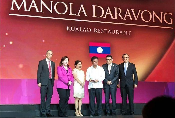ຄົວລາວໄດ້ຮັບລາງວັນ Women 2020 ASEAN Award ທີ່ຟີລິບປິນ
